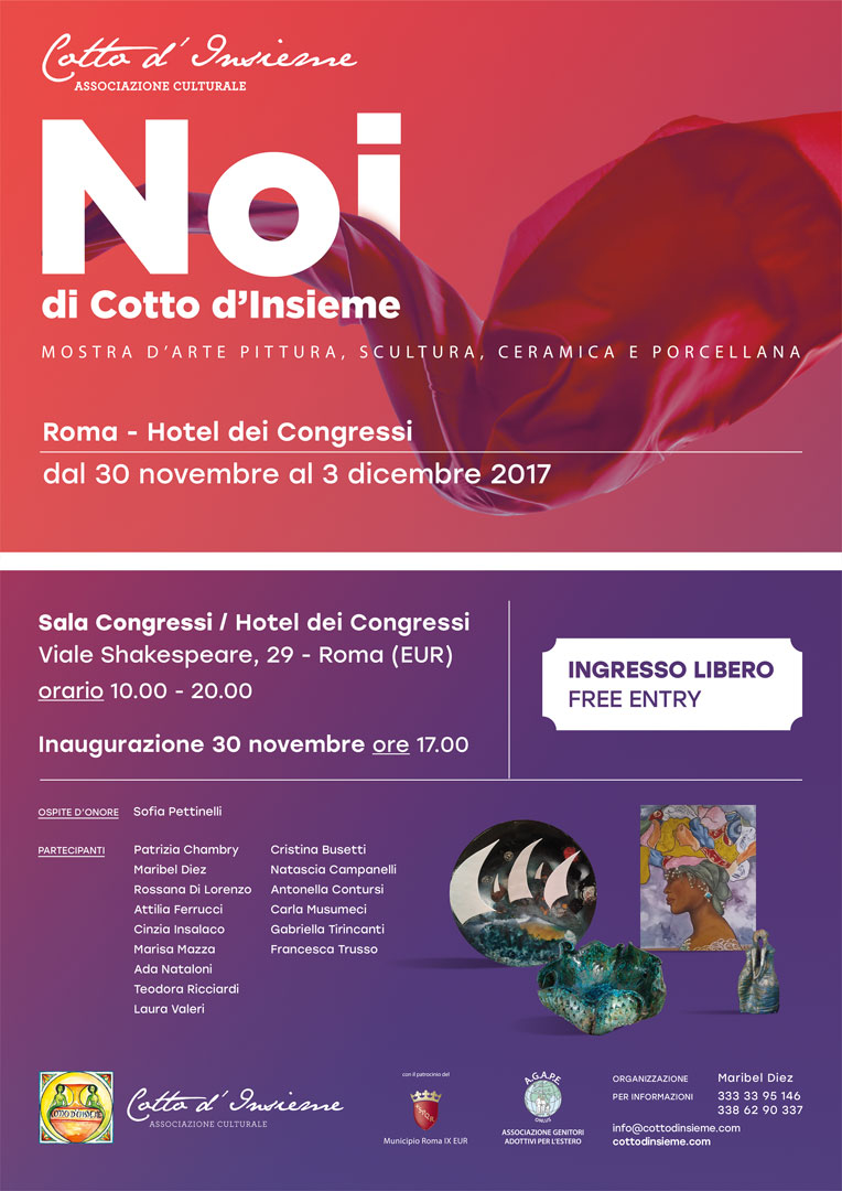 cdi-roma-2017-locandina-ott